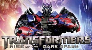 لعبة Transformers Ri