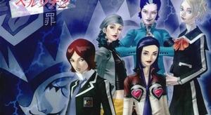 لعبة Persona 2 Innoc