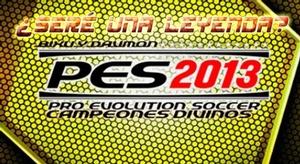 لعبة Pro Evolution S