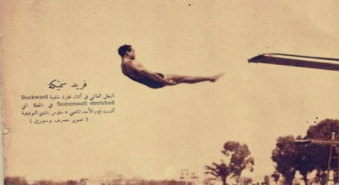 أول مصري يحصد ميدالية أولمبية انتهت حياته بقطع رأسه
