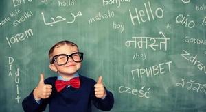تعلم اللغات يعزز من