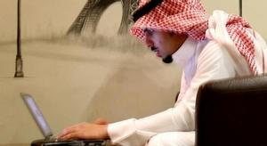 السعودية تنفي فرض رق