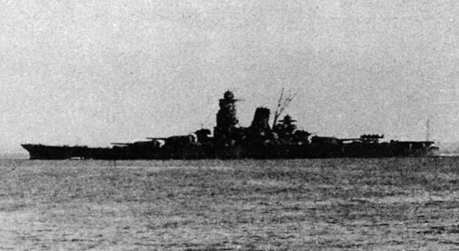 حطام أكبر سفينة حربية يابانية