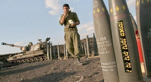 خبراء: إسرائيل غير م