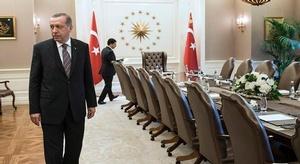 إدارة أردوغان تدعو إ