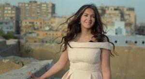 أغنية لدنيا سمير غان