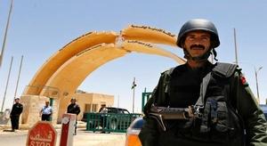 الحكومة الأردنية : م