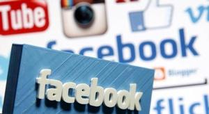 إيرادات فيسبوك تقفز