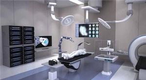 مستشفى أسترالي يبني