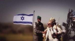 إسرائيل تنتهك حرمة