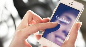 فيسبوك  يطلب من المس