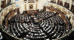 البرلمان المصري يقر