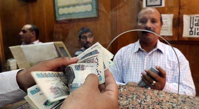 القرارات الاقتصادية للحكومة المصرية