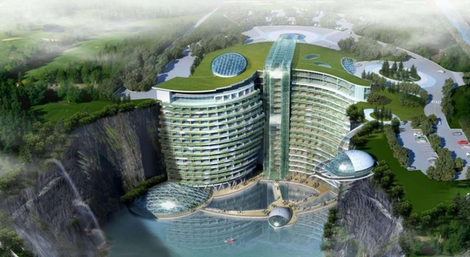 Shimao Wonderland Hotel