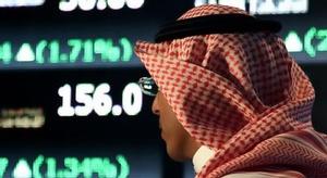 السعودية تعتزم تسييل