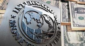 النقد الدولي يقرض مص