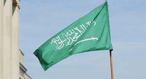 السعودية تطلق أضخم ش