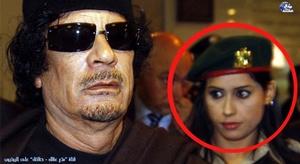 حقائق صادمة للقذافي