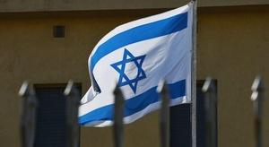 إسرائيل ترفض منح  هي