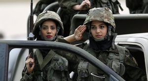 شاهد: الفلسطينية.. ب