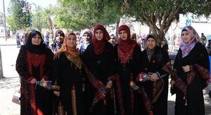 المرأة الفلسطينية تح
