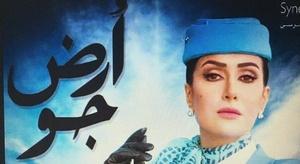 مسلسلات رمضانية مستن