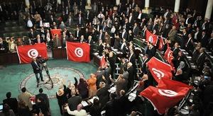 البرلمان التونسي يعق