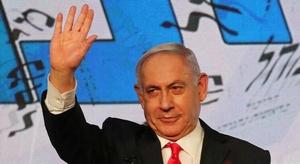 الرئيس الإسرائيلي يك