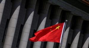 الصين تطالب  السباعي