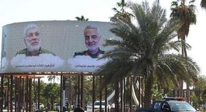 اجتماع إيراني عراقي