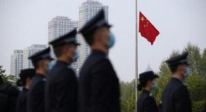 الصين تطلب من الأمري