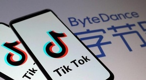 تطبيق  تيك توك  يعتز
