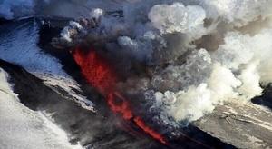 اكتشاف  بركان هائل
