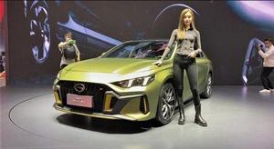 سيارة صينية أنيقة وم