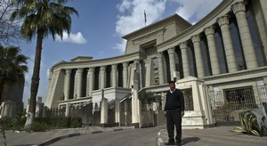 المحكمة الدستورية ال