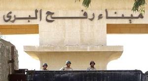 حماس تتسلم إدارة معب