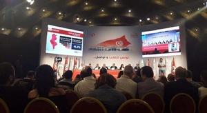 الانتخابات التونسية