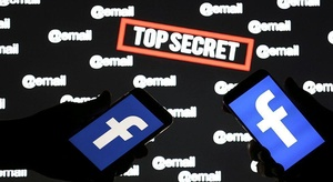 خطة  فيسبوك  السرية
