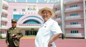 كيم جونغ أون يريد إب