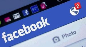 فيسبوك  يلغي هذه الخ