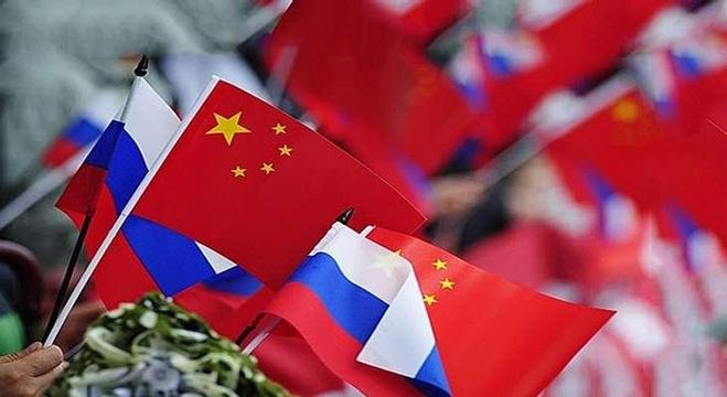 موسكو وبكين