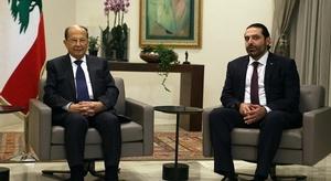 الرئاسة اللبنانية تع
