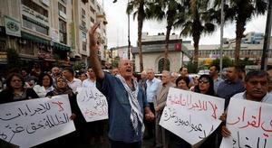 الحكومة الفلسطينية: