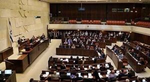 إسرائيل: حل الدولتين