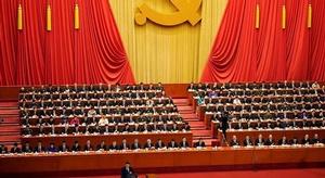 الصين: لن نفرض سياسا
