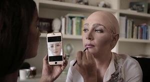 الروبوت  صوفيا: أريد
