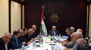 الحكومة الفلسطينية م