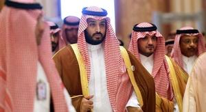 رسالة سعودية إلى قاد