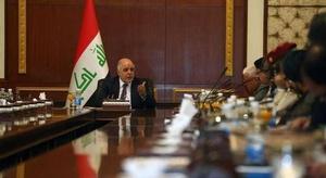 بغداد تصدر قرارات لإ