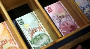 الاقتصاد التركي يظهر